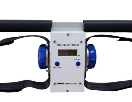 4. 고관절 내외전 근력측정기